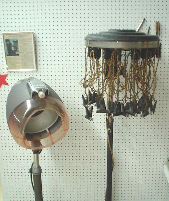 electric perm machine