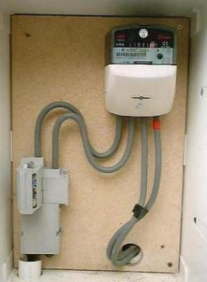 bad wiring in store uk ecn electrical forums. Black Bedroom Furniture Sets. Home Design Ideas